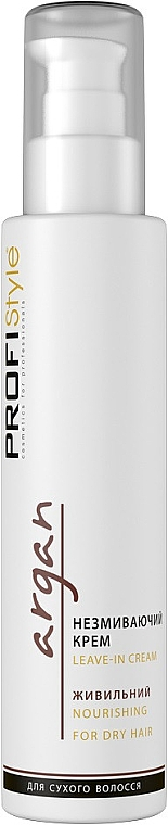 Несмываемый крем для волос - Profi Style Argan Leave-In-Cream