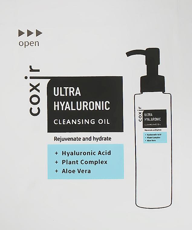 Очищающее гидрофильное масло - Coxir Ultra Hyaluronic Cleansing Oil (пробник)