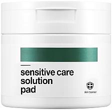 Духи, Парфюмерия, косметика УЦЕНКА Салфетки для чувствительного ухода - BellaMonster Sensitive Care Solution pad *