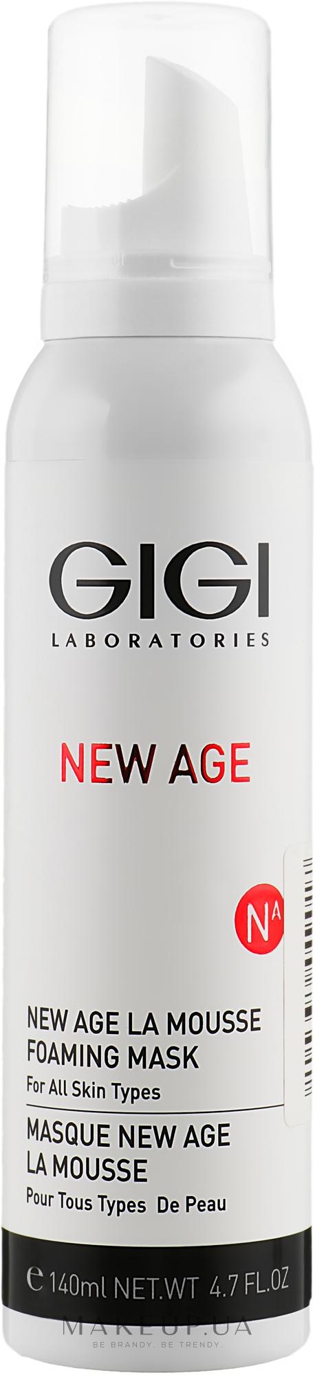 Маска-мус - Gigi New Age Foaming Mask  — фото 140ml