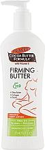 Духи, Парфюмерия, косметика Укрепляющее масло для тела - Palmer's Cocoa Butter Formula Firming Butter