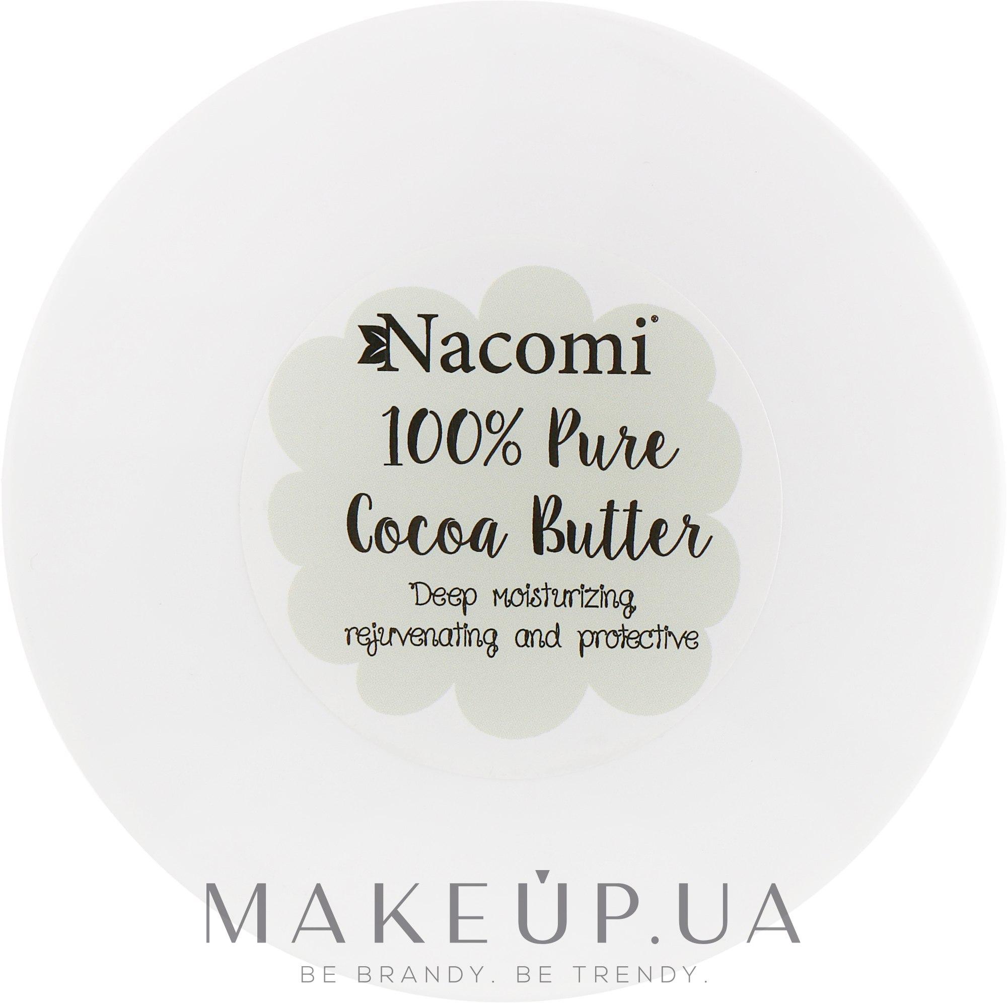 Масло какао - Nacomi Natural Kakao Butter — фото 100ml