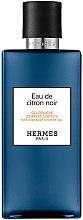 Духи, Парфюмерия, косметика Hermes Hermessence Eau De Citron Noir - Шампунь-гель для волос и тела