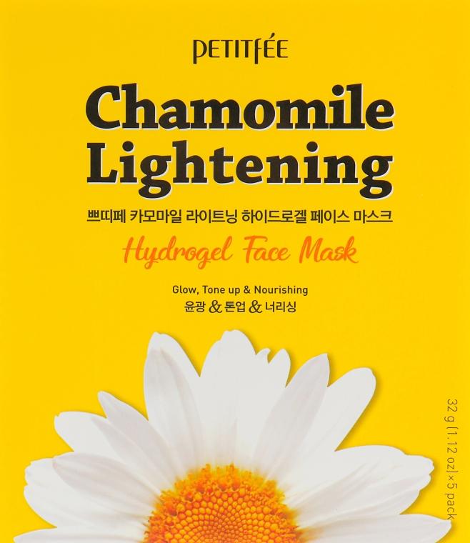 Гидрогелевая осветляющая маска для лица с экстрактом ромашки - Petitfee&Koelf Chamomile Lightening Hydrogel Face Mask