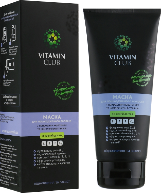 Маска для поврежденных волос с природным кератином и комплексом витаминов - VitaminClub