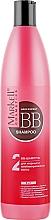 Духи, Парфюмерия, косметика ВВ-шампунь для жирных и комбинированных волос - Markell Cosmetics Hair Expert BB Shampoo