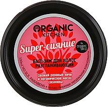 "Духи, Парфюмерия, косметика Бальзам разглаживающий ""Super-сияние"" - Organic Shop Organic Kitchen Smoothing Hair Conditioner"