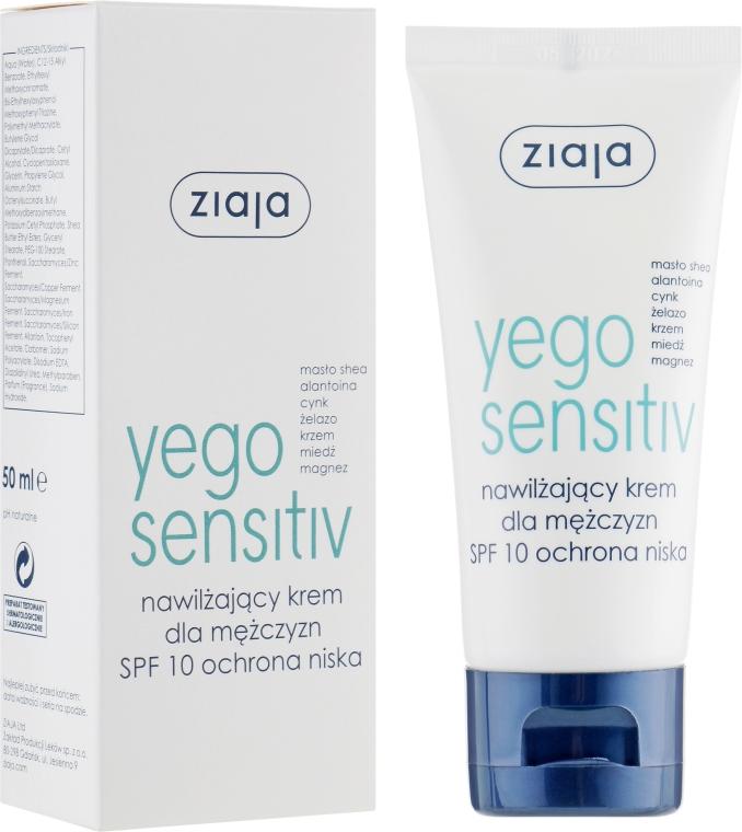 Крем увлажняющий для мужчин SPF 10 - Ziaja Yego Sensitiv Moisturising Cream For Men