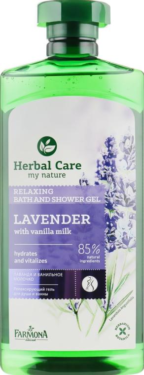 Релаксирующий гель-масло для ванны и душа «Лаванда+ванильное молочко» - Farmona Herbal Care Lavender With Vanilla Milk