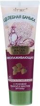 Духи, Парфюмерия, косметика Маска для лица омолаживающая с розовой глиной и маслом арганы - Витэкс Целебная банька