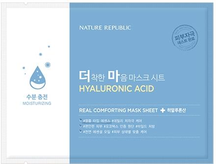 Тканевая маска с гиалуроновой кислотой - Nature Republic Real Comforting Mask Sheet Hyaluronic Acid
