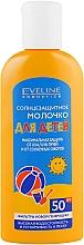 Духи, Парфюмерия, косметика Солнцезащитное молочко для детей SPF50 - Eveline Cosmetics Body Sun Milk