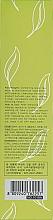 Пилинг-скатка на основе зеленого чая - Deoproce Premium Green Tea Peeling Vegetal — фото N3
