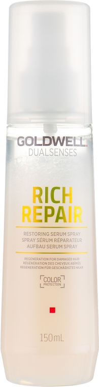 Сыворотка-спрей - Goldwell Dualsenses Rich Repair