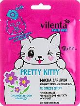 Духи, Парфюмерия, косметика Маска для лица с малиновым соком и лавандой - Vilenta Animal Mask Pretty Kitty