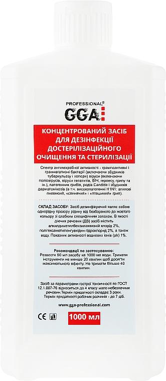 Концентрированное средство для дезинфекции - GGA Professional