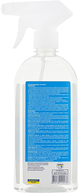 НОР-Експрес средство для дезинфекции рук и поверхностей - MDM — фото N2