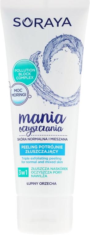 Тройной отшелушивающий пилинг для нормальной и комбинированной кожи - Soraya Cleansing Mania Peeling Triple Exfoliating Peeling