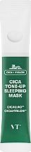 Духи, Парфюмерия, косметика Маска осветляющая ночная с центеллой - VT Cosmetics Cica Tone-Up Sleeping Mask