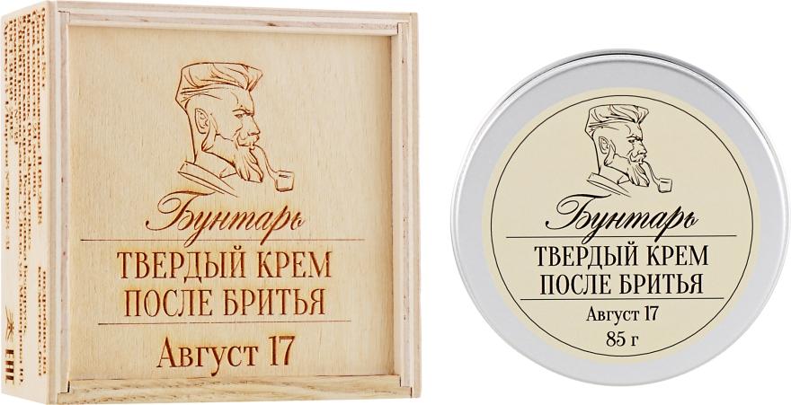 """Твердый крем после бритья """"Август 17"""" - Бунтарь"""