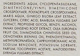 Омолаживающая минеральная сыворотка для лица с экстрактом листьев гинкго билоба - Seamantika Smoothing Mineral Facial Serum Ginkgo Biloba Leaf Extract — фото N4