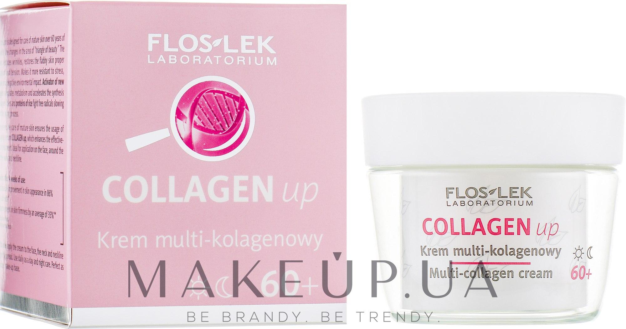 Крем для лица мультиколлагеновый 60+ - Floslek Collagen Up Multi-collagen Cream 60+ — фото 50ml