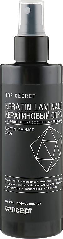Кератиновый спрей для поддержания эффекта ламинирования волос - Concept Top Secret Keratin Laminage