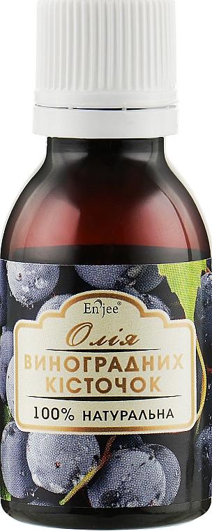 """Масло косметическое """"Виноградных косточек"""" - EnJee"""
