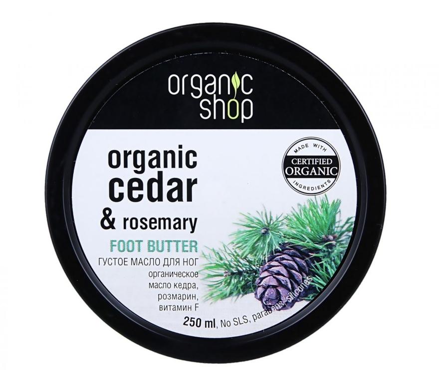 "Масло для ног ""Голубой кедр"" - Organic shop Foot Butter Organic Cedar and Rose"