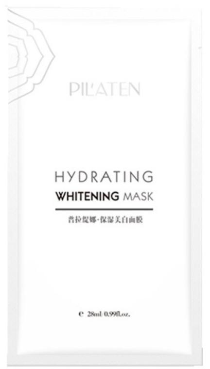 Увлажняющая отбеливающая маска для лица - Pil'aten Hydrating Whitening Mask