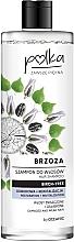 Духи, Парфюмерия, косметика Шампунь для волос «Береза» - Polka Birch Tree Shampoo