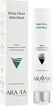 Парфумерія, косметика Маска очищувальна з глиною і AHA-кислотами для обличчя - Aravia Professional Deep Clean
