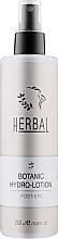Духи, Парфюмерия, косметика Гидрирующий лосьон для тела - Elenis Herbal Post-Epil Botanic Hydro-Lotion