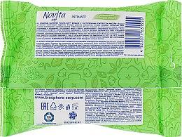 """Влажные салфетки """"Intimate"""" с растительным комплексом Amiderm - Novita Soft — фото N2"""