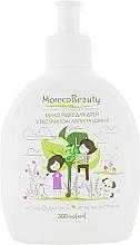Духи, Парфюмерия, косметика Жидкое мыло для детей с экстрактом липы и шалфея - Moreco Beauty