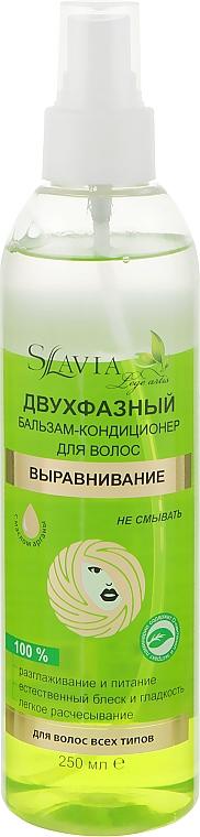 """Бальзам-кондиционер для волос двухфазный """"Выравнивание волос"""" - Аромат Slavia Lege Artis"""