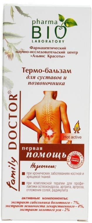 Термо-бальзам для суставов и позвоночника - Pharma Bio Laboratory Family Doctor