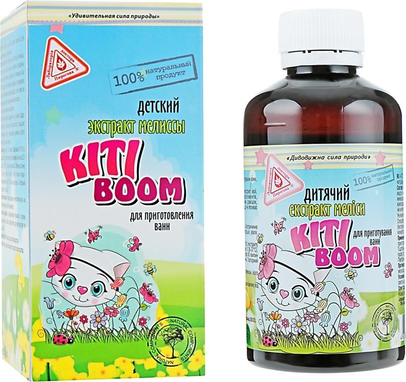 """Детский экстракт мелиссы для приготовления ванн """"Kiti Boom"""" - Лаборатория Доктора Пирогова"""