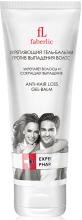 Духи, Парфюмерия, косметика Укрепляющий гель-бальзам против выпадения волос - Faberlic Expert Pharma Anti Hair Loss Gel-Balm