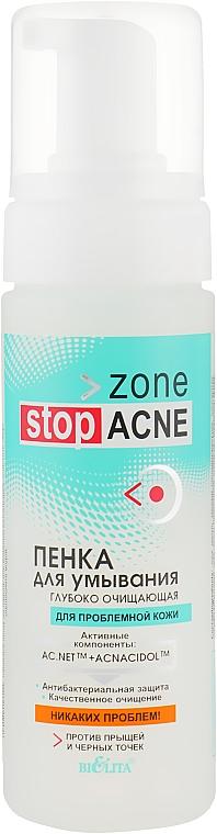 Пенка для умывания глубоко очищающая - Bielita Zone Stop Acne