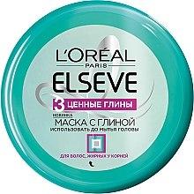 Духи, Парфюмерия, косметика Маска для нормальных и жирных волос - L'Oreal Paris Elseve Mask