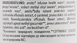 "Детский шампунь без слез ""От макушки до пяточек"" - Amrita Kids Shampoo & Body Wash — фото N3"
