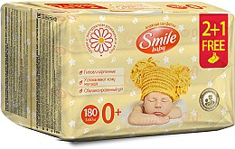 Духи, Парфюмерия, косметика Влажные салфетки 2+1 экстракт ромашки и алоэ - Smile Ukraine Baby
