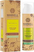 Духи, Парфюмерия, косметика Крем-уход с муцином улитки ночной - Markell Cosmetics Bio-Helix