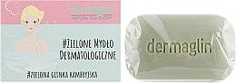 Духи, Парфюмерия, косметика Дерматологическое мыло для тела - Dermaglin Soap