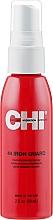 Духи, Парфюмерия, косметика Спрей термозащита - CHI 44 Iron Guard