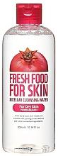 Духи, Парфюмерия, косметика Мицеллярная вода для сухой кожи - Superfood For Skin Freshfood Pomegranate Micellar Cleansing Water
