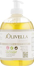 Духи, Парфюмерия, косметика Мыло жидкое для лица и тела для чувствительной кожи на основе оливкового масла - Olivella