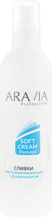 Сливки восстанавливающие с Д-пантенолом - Aravia Professional Soft Cream Post-Epil