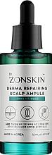 Духи, Парфюмерия, косметика Восстанавливающая сыворотка для кожи головы против выпадения волос и для стимуляции роста новых волос - Dr.Zonskin Derma Repairing Scalp Ampule